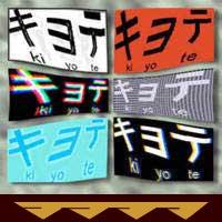 katakana_kiyotei_art